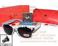Женские солнцезащитные очки Ray Ban Wayfarer RB 2140 буквы серые grey унисекс рей бен