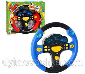 """Музыкальная игрушка Руль """"Маленький водитель"""" 7044 UK Limo Toy"""