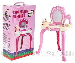 Детский столик для макияжа 563 Орион