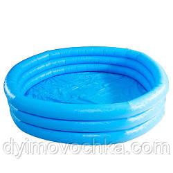 Детский надувной бассейн Crystal Blue Pool 58446 Intex