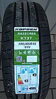 195/65R15 91V Kapsen Rassurer K737 , фото 1