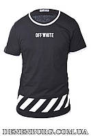 Футболка мужская OFF-WHITE 19-5016 черная, фото 1