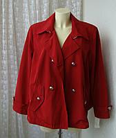 Плащ женский короткий куртка красная бренд Charter Club р.52-56