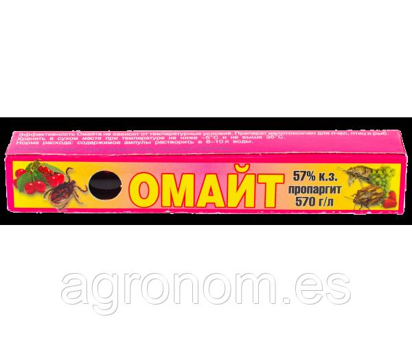 Омайт,  12,5 мл