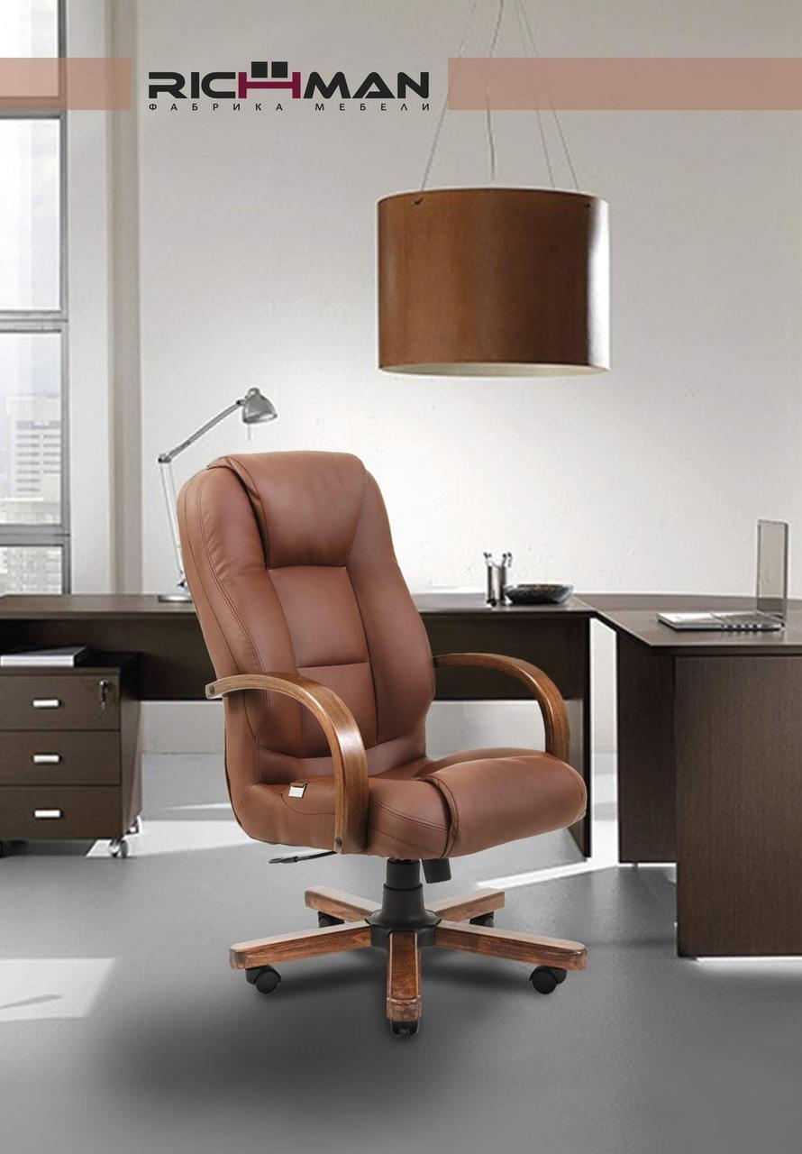 Кресло компьютерное Севилья (Хром)