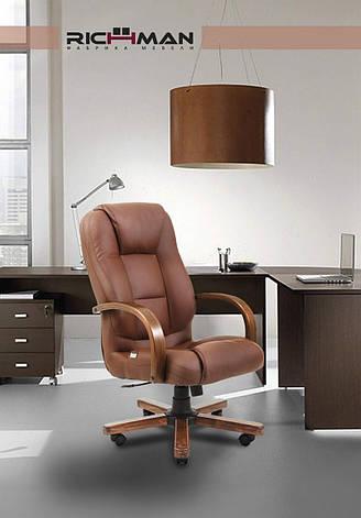 Кресло компьютерное Севилья (Хром), фото 2