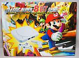 Приставка Денди 8 бит (Dendy PS1, +16 игр), фото 9