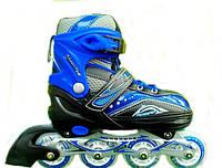 Роликовые коньки ролики раздвижные с алюминиевой рамой размер 29-33, 34-37, 38-41 синие