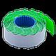 Цінник 22*12мм (1000шт, 12м), фігурний, внутрішня намотка, фото 3