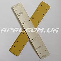 Q-Refinish 30-130 Р150 Абразивная полоса PREMIUM GOLD, 70х420мм, 14 отв.
