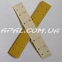 Q-Refinish 30-130 Р180 Абразивная полоса PREMIUM GOLD, 70х420мм, 14 отв.