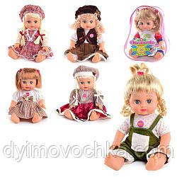 Кукла интерактивная Оксаночка 5139-5140-5055-5056