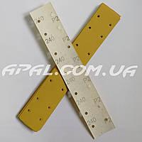 Q-Refinish 30-130 Р240 Абразивная полоса PREMIUM GOLD, 70х420мм, 14 отв.