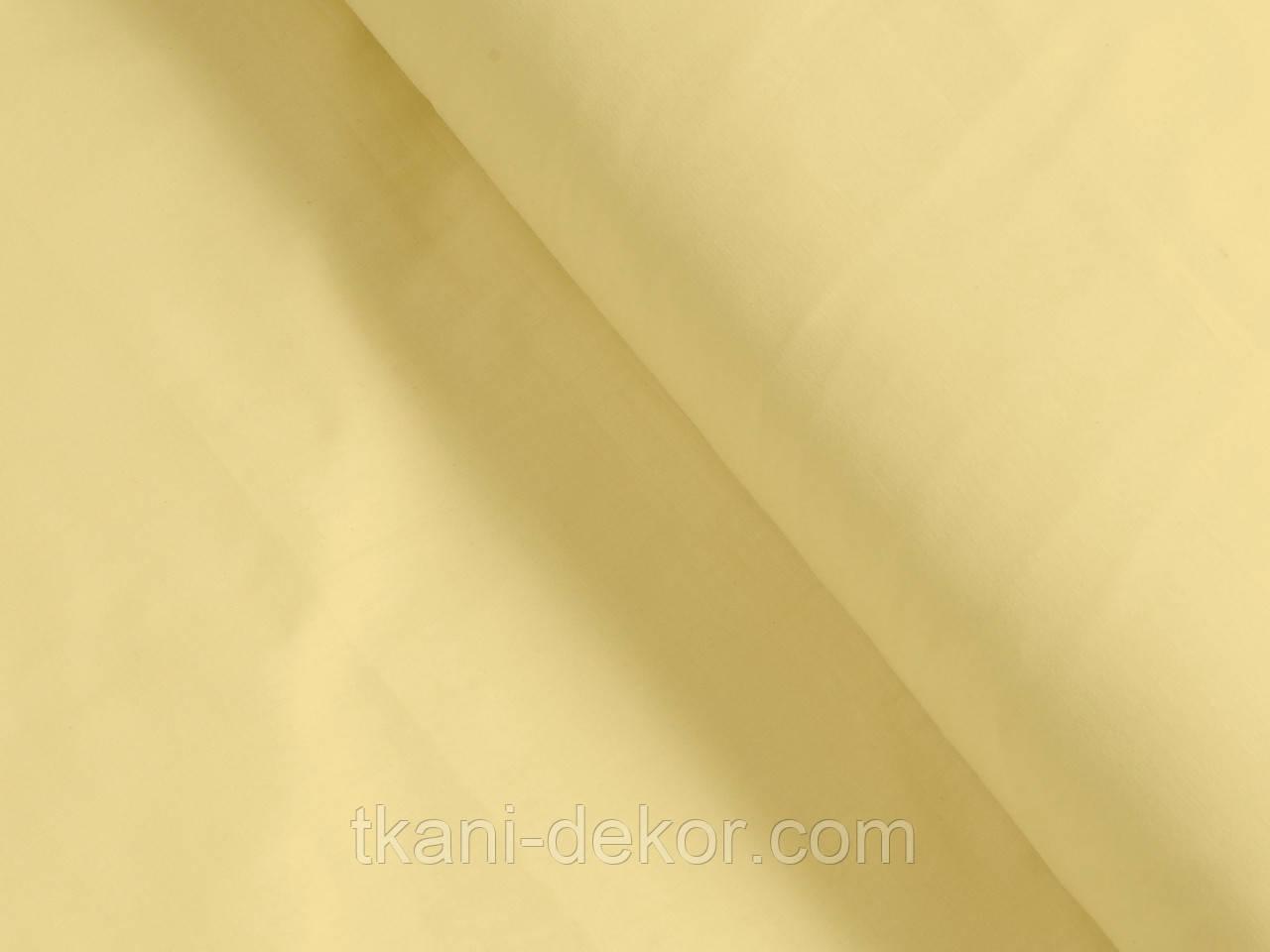 Сатин (хлопковая ткань) бежевый однотонный
