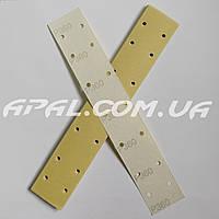 Q-Refinish 30-130 Р360 Абразивная полоса PREMIUM GOLD, 70х420мм, 14 отв.
