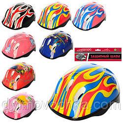 Детский защитный шлем MS 0014, 8 видов