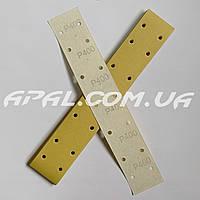 Q-Refinish 30-130 Р400 Абразивная полоса PREMIUM GOLD, 70х420мм, 14 отв.