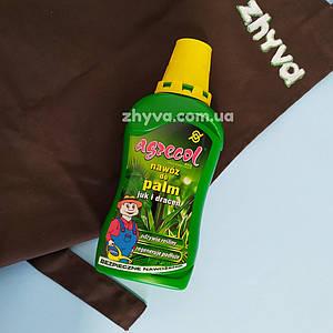 Agrecol Рідке мінеральне добриво для пальм, юк, драцен 360мл / Агрекол Удобрение для пальм