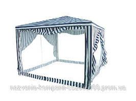 Шатёр мульти бело-синий 3х3 м, Тент разборной Маскитка + стенки