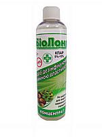 БиоЛонг, дезинфицирующее средство, 100% концентрат для приготовления рабочих растворов, 250 мл