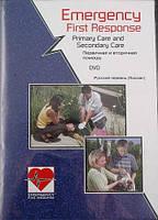 DVD PADI учебный фильм Emergency First Response (медицина)