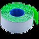 Цінник 26*16мм (1000шт, 16м), фігурний, внутрішня намотка, фото 3