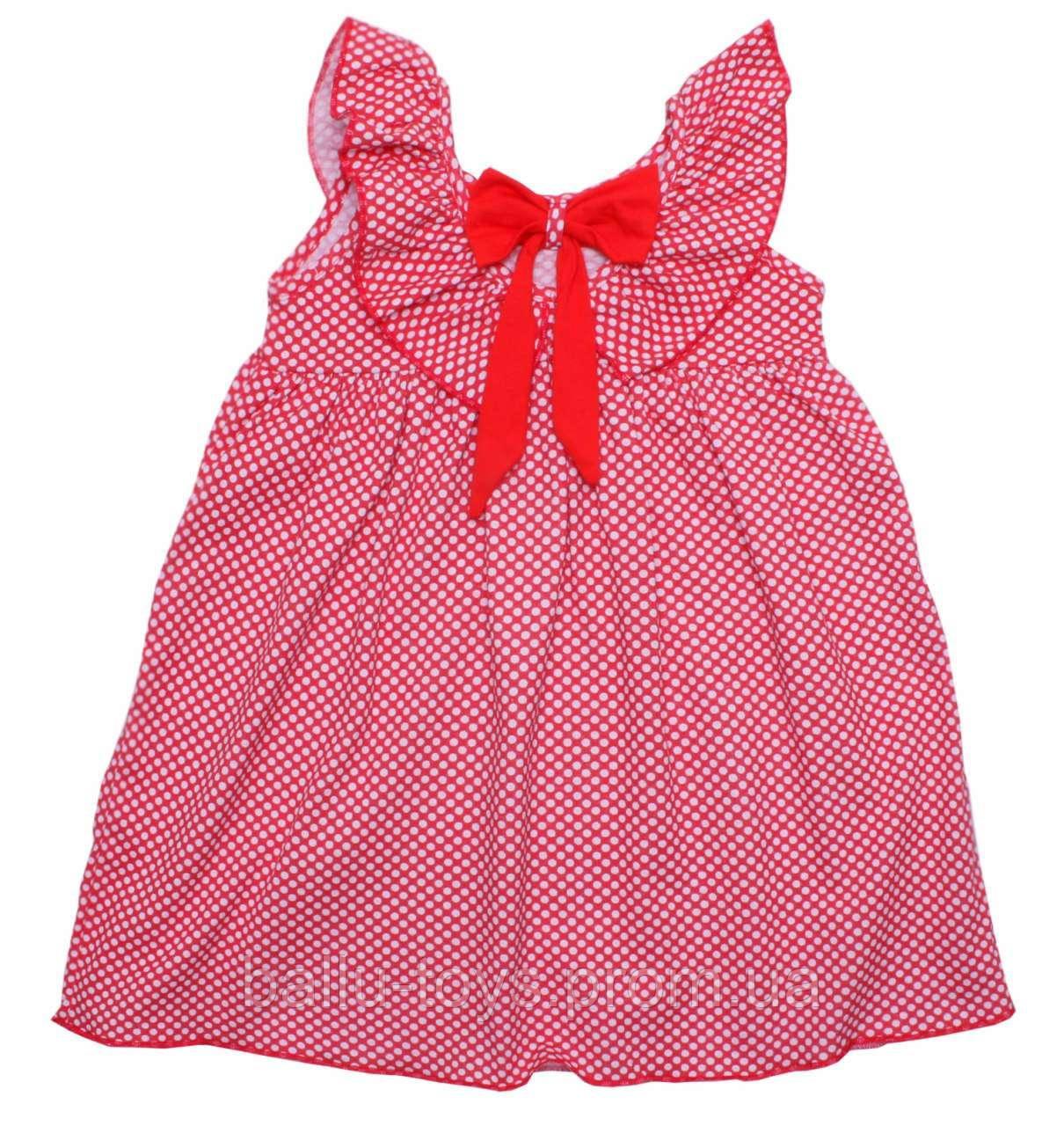 Платье для девочек летнее (2-5 лет)