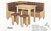 Кухонный уголок со столом и табуретами Маршал, фото 2