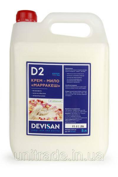 Жидкое мыло-крем для рук  «Марракеш» 5л D2