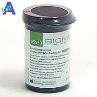 Тест полоски Бионайм GS 550 ( Bionime Rightest ) 25 штук в упаковке для глюкометра GM 550