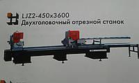 Оборудование для производства металлопластиковых окон.