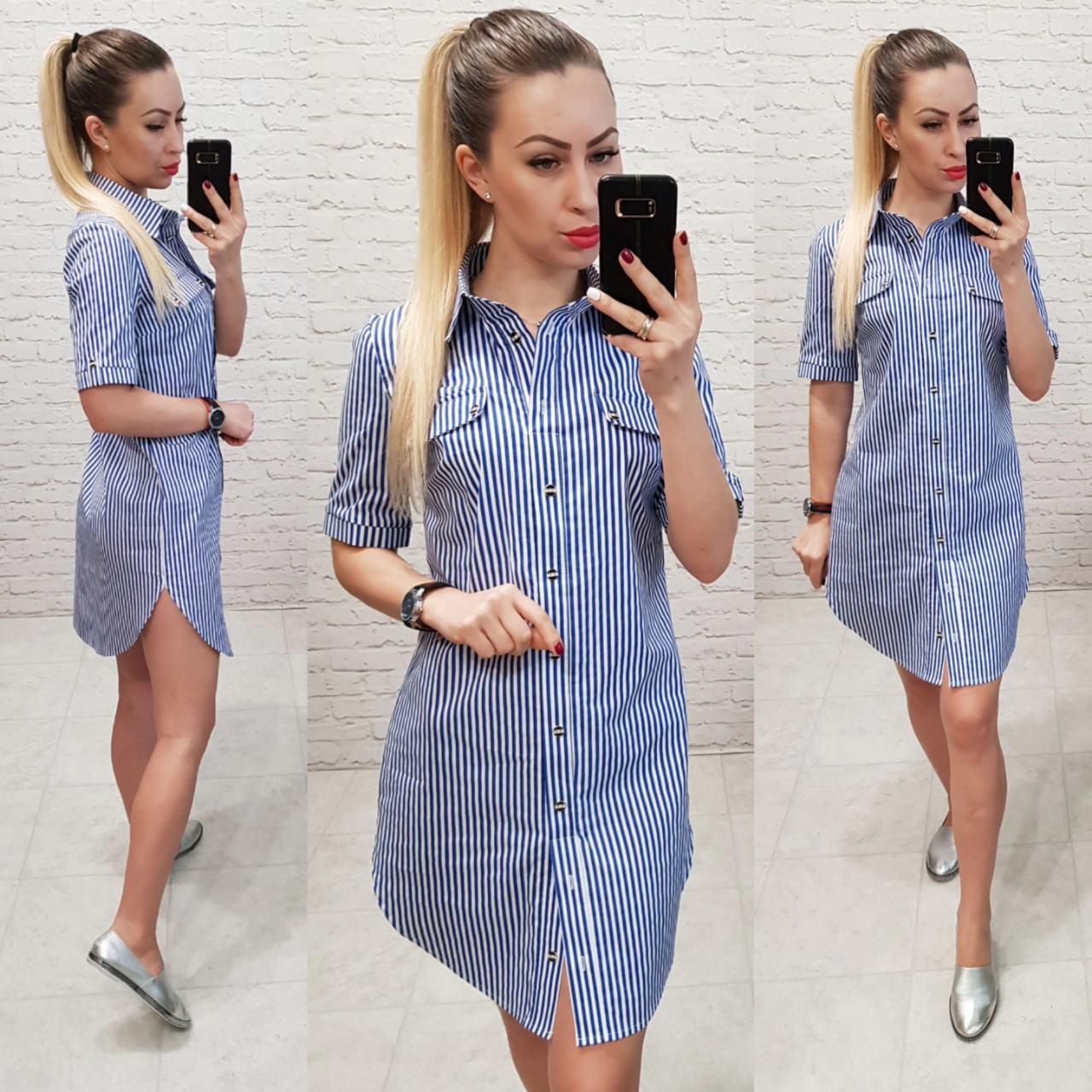 Новинка!!! Стильное платье - рубашка, арт 827, цвет синяя полоска