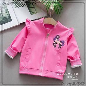 Ветровка детская на девочку с лошадкой розовая   весна-лето 2-4 года, фото 2