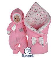 """Комплект на выписку """"Princess"""" (розовый)"""