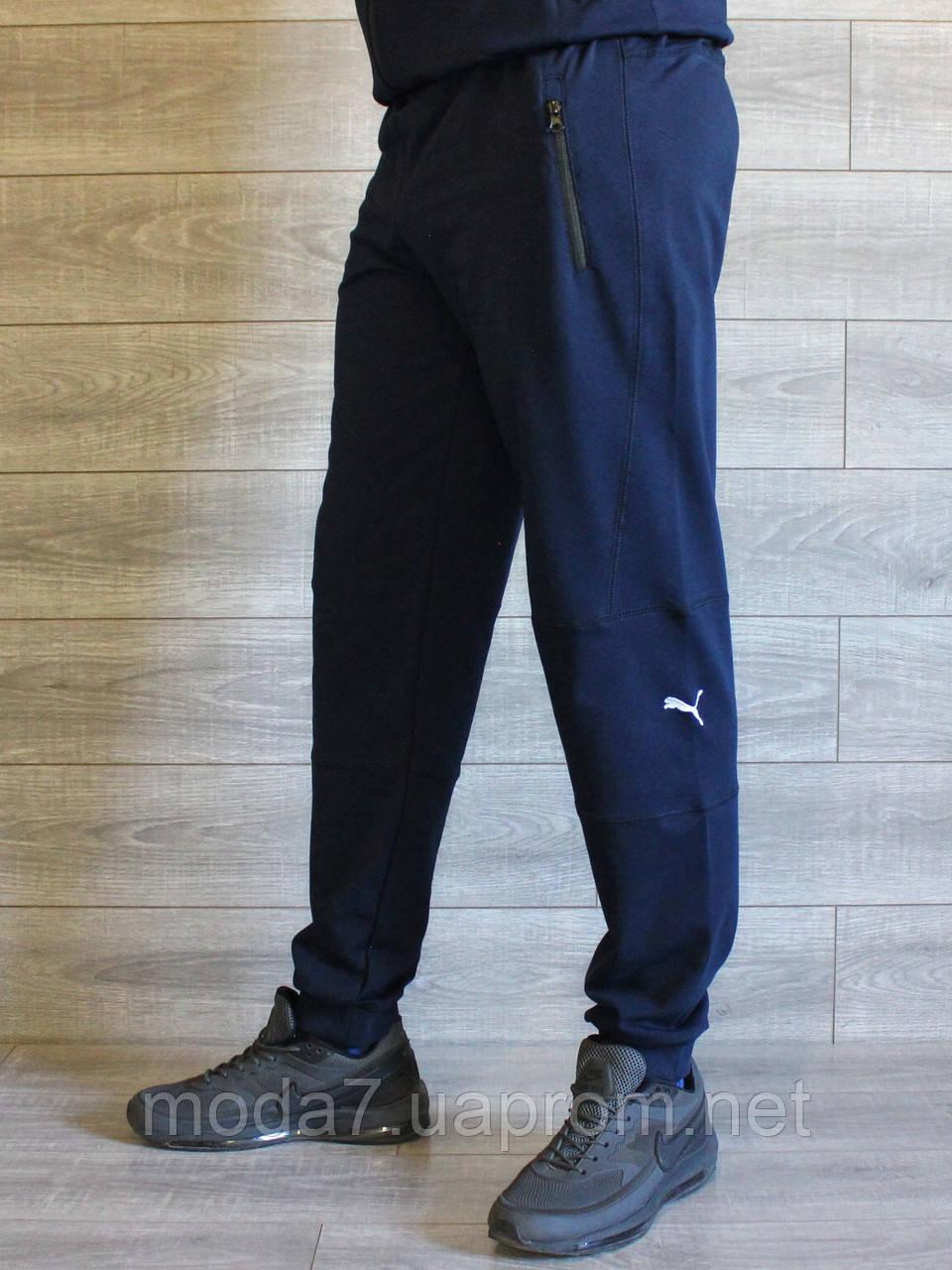 Штаны мужские синие манжет Puma реплика