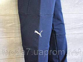 Штаны мужские синие манжет Puma реплика, фото 3