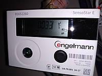 Механический квартирный счетчик тепла Engelmann Sensostar E с проектированием, монтажом, оформлением