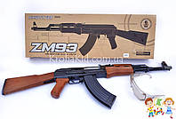 Автомат Калашникова детский (АК-47) металлический ZM 93 с защитными очками и пульками
