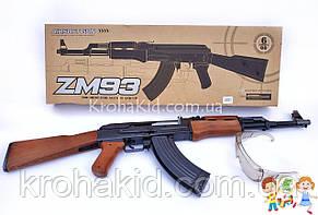 Автомат Калашникова детский (АК-47) металлический ZM 93 с защитными очками и пульками, фото 2