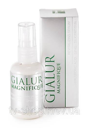 Активирующая сыворотка гиалуроновой кислоты Gialur MAGNIFIQUE