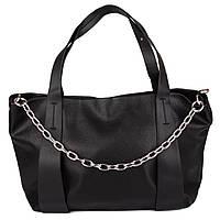 b16e5e71f823 Модные женские сумки в Украине. Сравнить цены, купить ...