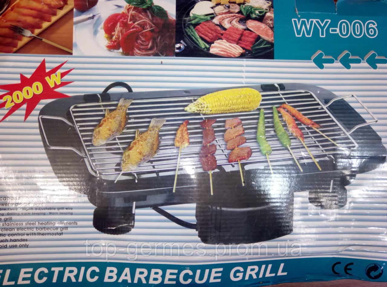 Электрогриль стейк барбекю,шашлычница WY-006 2000вт