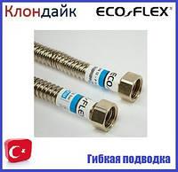 EcoFlex сильфонная подводка для воды L-50 см D 1/2 гайка-гайка