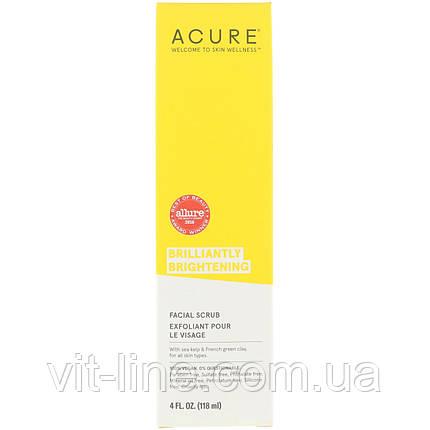 Acure Organics, Brilliantly Brightening, Facial Scrub (Скраб для лица), фото 2