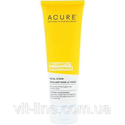 Acure, Осветляющий кожу скраб для лица, 118 мл, фото 2