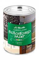 Грифельная краска Le Vanille зеленая 0.9 л