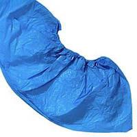 Бахилы одноразовые 3,5г. (голубые)