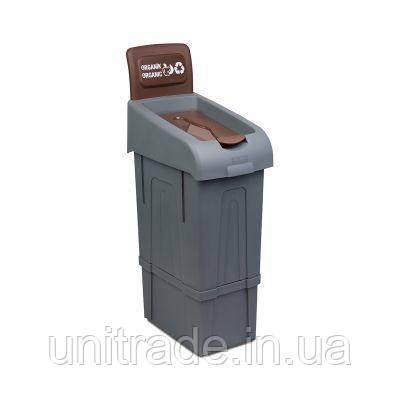 Сортировочная корзина для органических  отходов  FANTOM