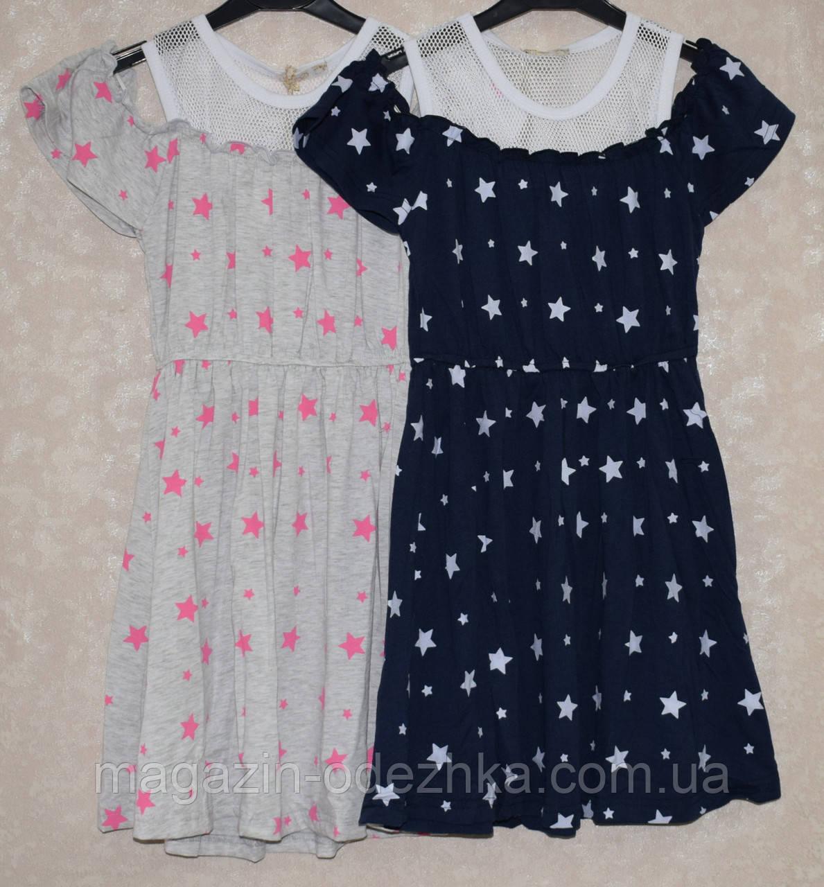 """Платье для девочки на 8-10-12-14-16 лет """"F&D"""" Венгрия"""