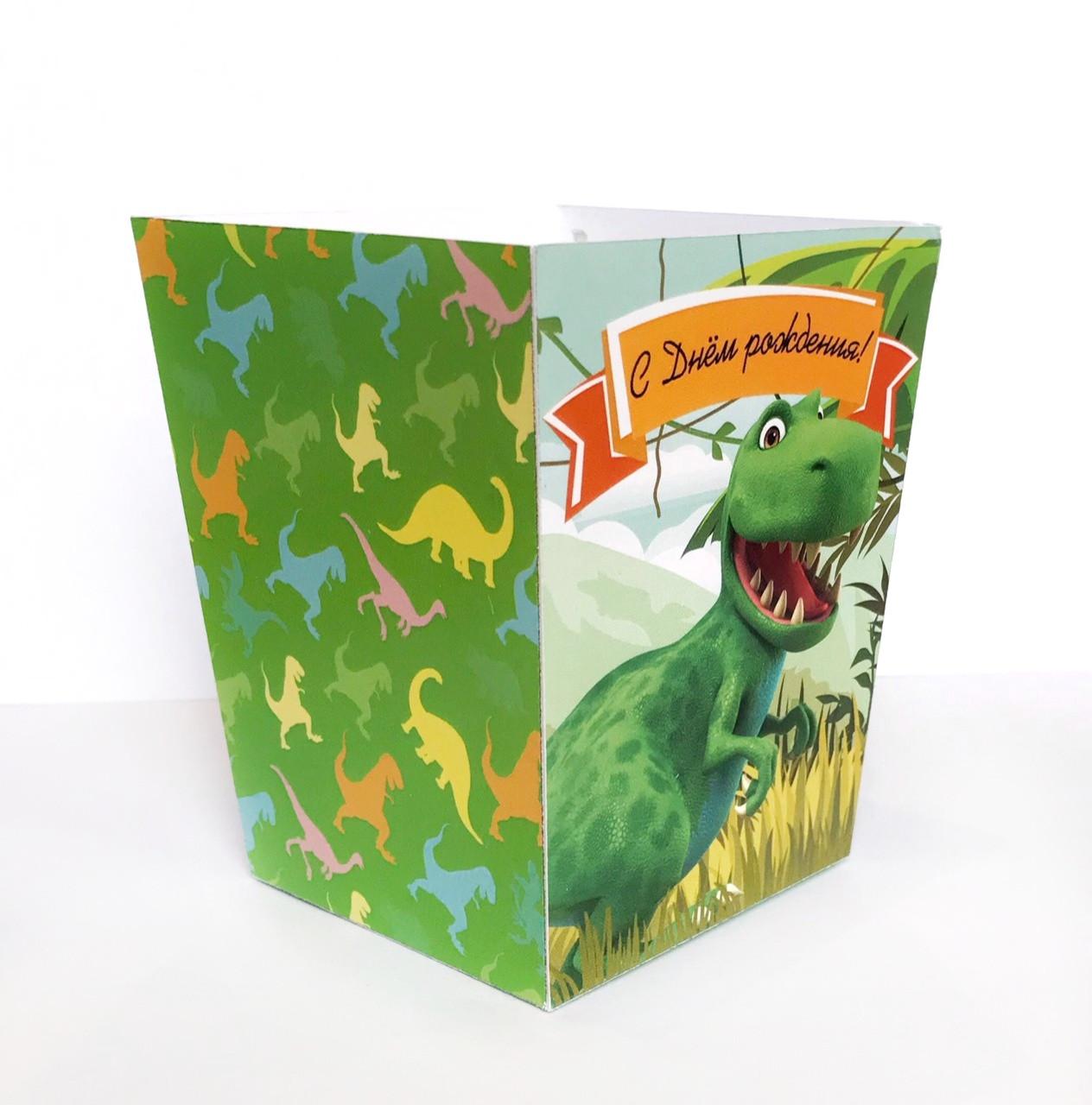 Коробочка для попкорна Динозавры